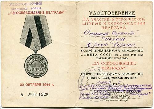 Click image for larger version.  Name:Orest Kuz'mich Gavrish, Liberation of Belgrade.jpg Views:27 Size:334.3 KB ID:992242