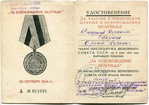 Click image for larger version.  Name:Orest Kuz'mich Gavrish, Liberation of Belgrade.jpg Views:17 Size:334.3 KB ID:992242