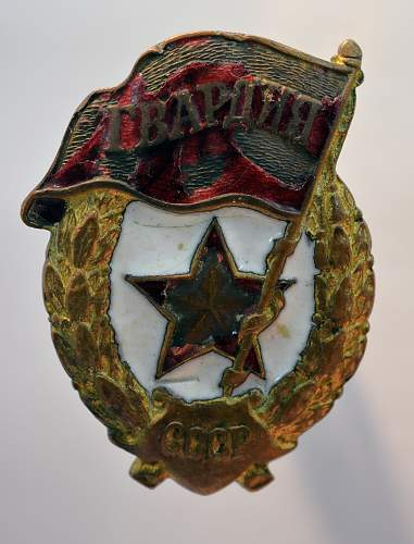 A Study in Guards Badges