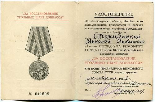 Click image for larger version.  Name:Nikolay Nikolayevich Strelbitskiy.jpg Views:3 Size:327.0 KB ID:999025
