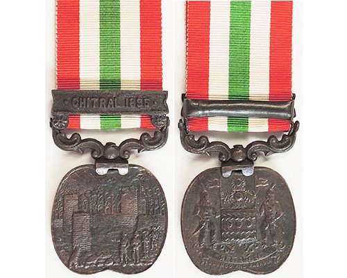 Can You Identify Unknown Medal Ribbons