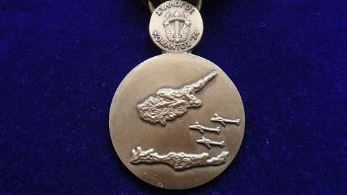 My Greek Medals