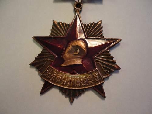 PRC Awards/Medals