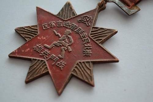 Click image for larger version.  Name:china-medalla-de-honor-al-heroe-de-guerra-9349-MLA20014587407_122013-F.jpg Views:301 Size:69.6 KB ID:614853