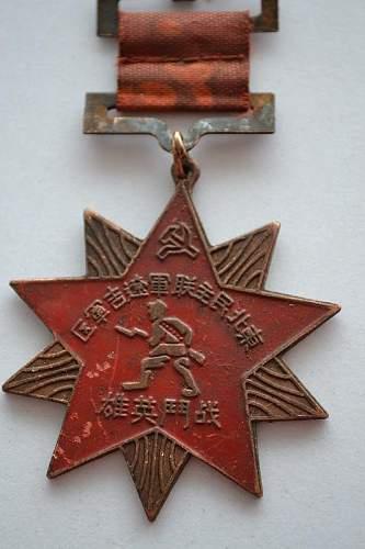Click image for larger version.  Name:china-medalla-de-honor-al-heroe-de-guerra-9346-MLA20014588507_122013-F.jpg Views:1005 Size:79.1 KB ID:614854