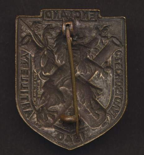 Click image for larger version.  Name:CZECH ARTILLERY REVERSE.jpg Views:236 Size:187.1 KB ID:95675