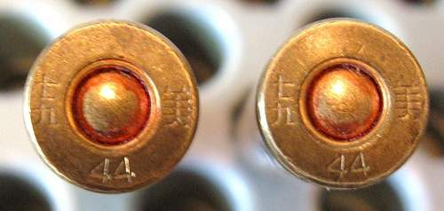 Chinese 7.92 mauser cartridges
