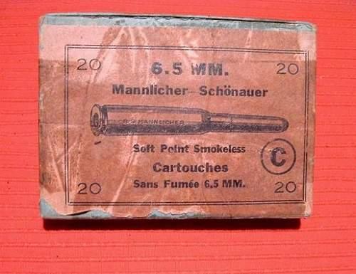 ID ammo box