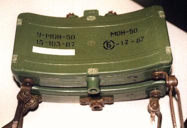 1983 russian MOH-50 anti Tank mine.