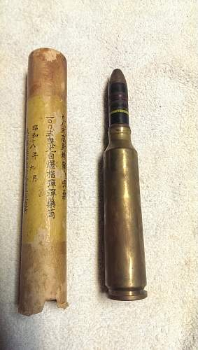 Japanese Type 100 20mm HE-T-SD Anti-Aircraft Round