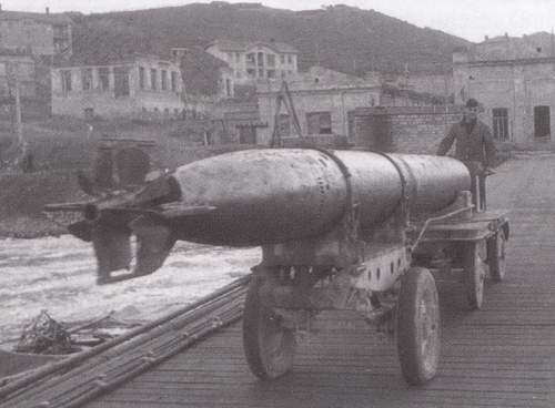 Tail of the torpedo.