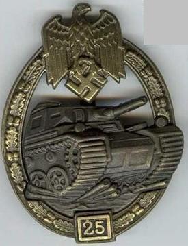 Numbered Panzerkampfabzeichen in Bronze Fake Gallery