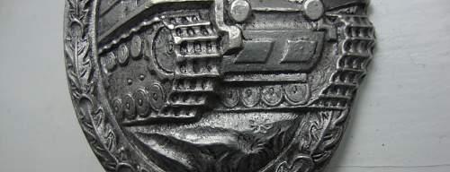Silver Panzerkampfabzeichen - DAISY VARIANT