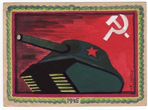 Soviet tank drawing - postcard Poland 1952