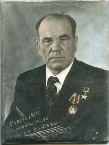 Click image for larger version.  Name:Ivan Antonovich Marinskiy, Hero of the Soviet Union.jpg Views:92 Size:320.7 KB ID:1000608