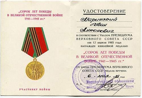 Guards Senior Sergeant Ivan Antonovich Marinskiy, Hero of the Soviet Union