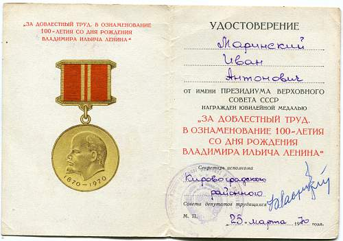 Click image for larger version.  Name:Lenin Centennial, Labor.jpg Views:24 Size:320.5 KB ID:1000945