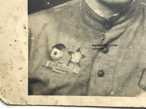 American battle badge on Soviet soldier 1945