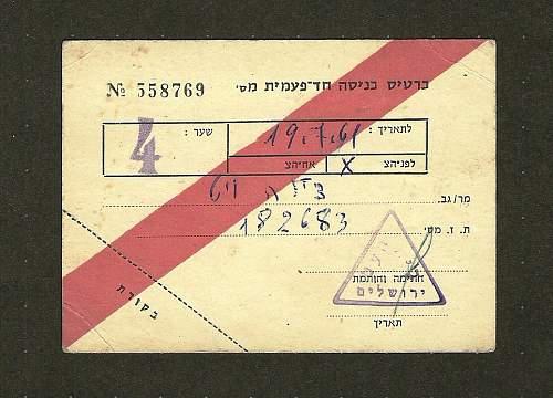Ticket to trial of Adolf Eichmann