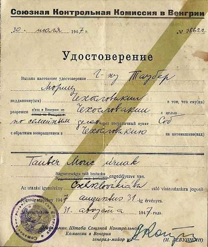 Berlin document 1947?