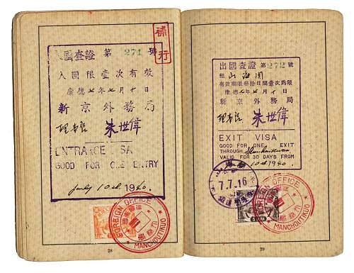 Reisepass 1939- Shanghai, China