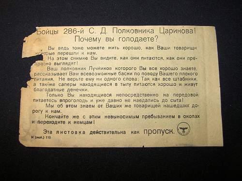 RARE GERMAN LEAFLET TO SOVIET 286TH RIFLES DIVISION,LENINGRAD FRONT 14x9cm