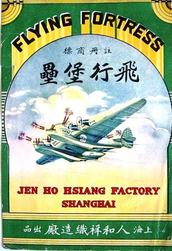 WWII add-far east