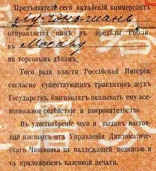 Some Russian text...help!