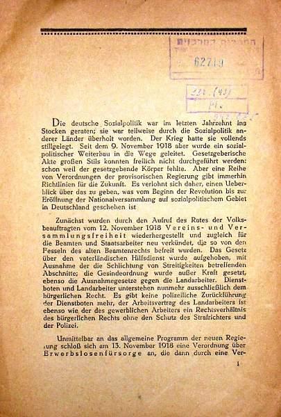 German 1919 pamphlet...