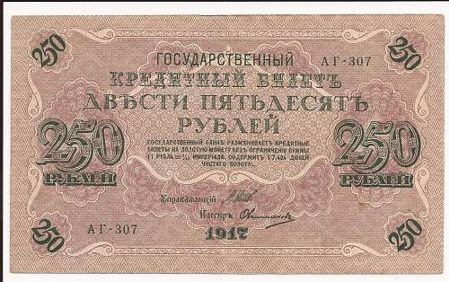 Please Help ID this $ note