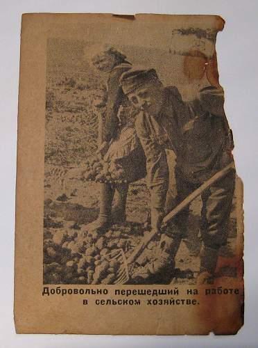 German propaganda Granate 42 with content, found in Karelia