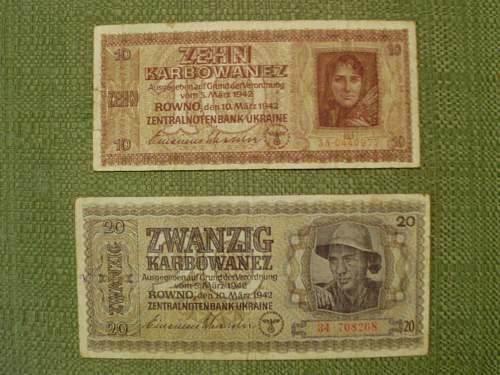German backed Ukrainian banknote