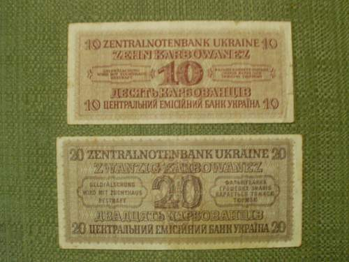 German backed Ukrainian banknote