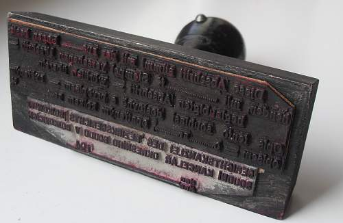 Protektorat Ink Stamp