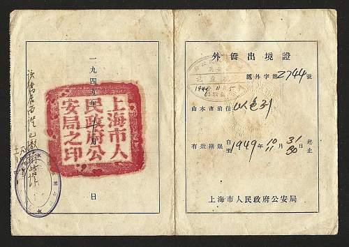 1940 escaping Europe passport - Sugihara issued visa