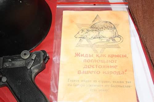 anti-jewish russian propaganda
