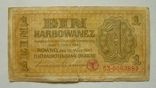 Click image for larger version.  Name:Ukrainian-banknote.jpg Views:84 Size:173.5 KB ID:6034