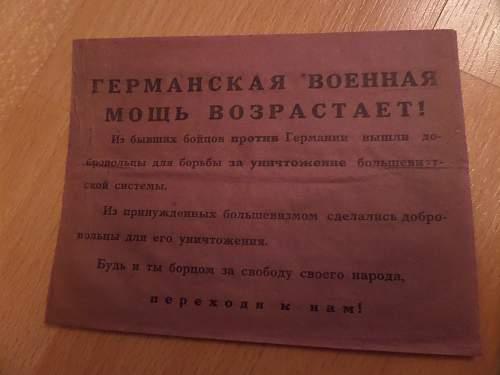 German Propaganda leaflets found inside German Propaganda Rocket