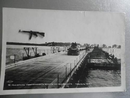 German postcard.1943.translate german.