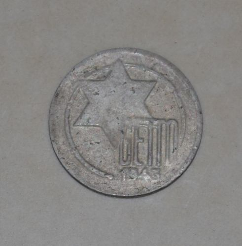Lodz Ghetto coin 5 mark fake??
