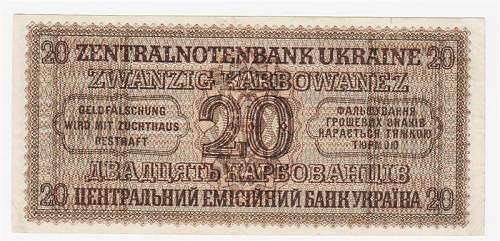 Click image for larger version.  Name:ukraine5b.jpg Views:15 Size:105.2 KB ID:693687