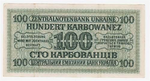 Click image for larger version.  Name:ukraine3b.jpg Views:21 Size:100.7 KB ID:693691