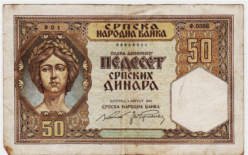 serbia kls