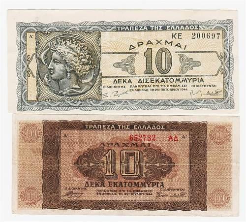 Click image for larger version.  Name:Greek1.jpg Views:44 Size:172.1 KB ID:694967