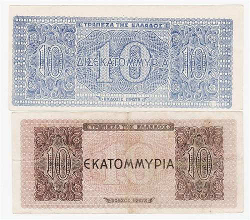 Click image for larger version.  Name:Greek1b.jpg Views:49 Size:164.2 KB ID:694968