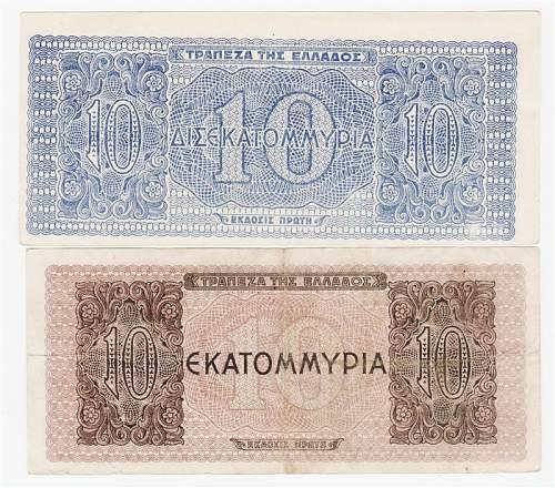 Click image for larger version.  Name:Greek1b.jpg Views:43 Size:164.2 KB ID:694968