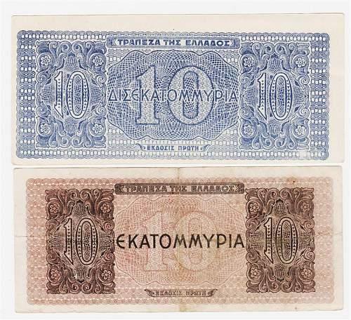 Click image for larger version.  Name:Greek2b.jpg Views:34 Size:184.5 KB ID:694970