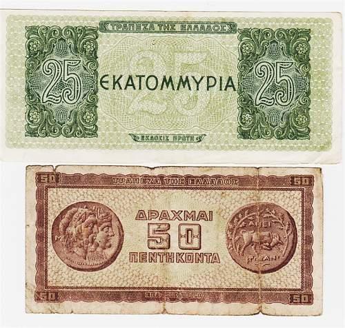 Click image for larger version.  Name:Greek3b.jpg Views:48 Size:174.7 KB ID:694972