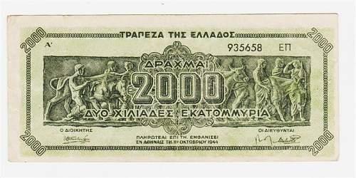 Click image for larger version.  Name:Greek7.jpg Views:64 Size:79.7 KB ID:694979
