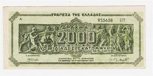 Click image for larger version.  Name:Greek7.jpg Views:45 Size:79.7 KB ID:694979